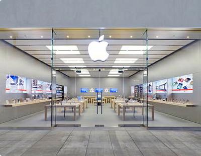 Apple-retail