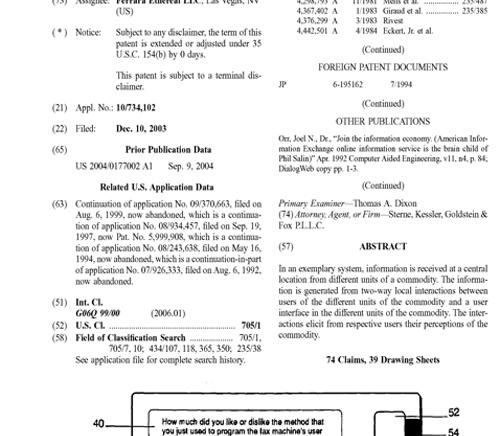 A patent shingle