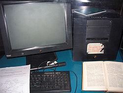 250px-First_Web_Server