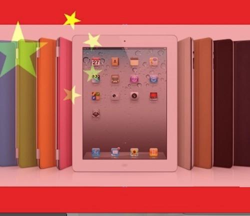 apple-ipad-2-in-china