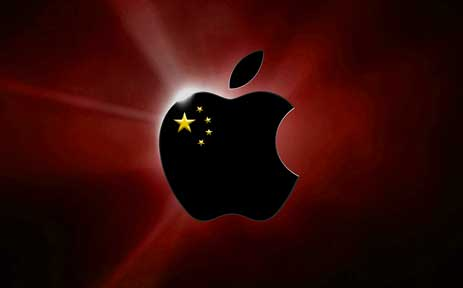 apple-china1