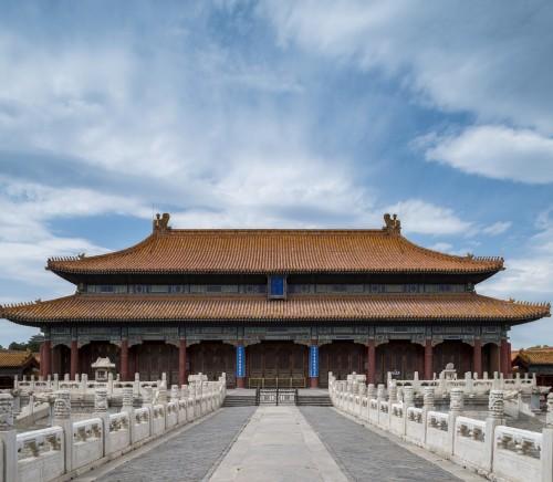 Photo of Forbidden City (© lujing - Fotolia.com)